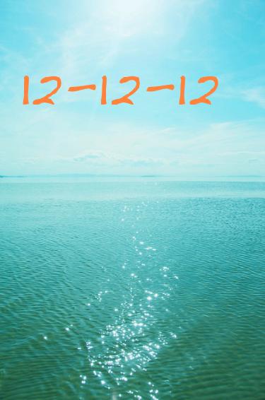 Screen Shot 2012-12-10 at 6.49.17 PM